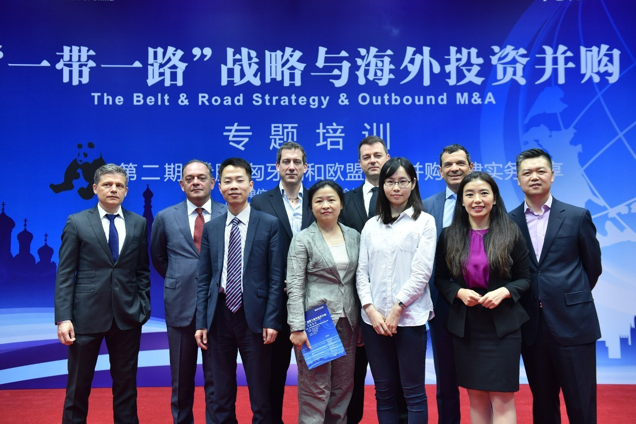 "Members of Cathay Associates at ""The Belt & Road & Outbound M&A"" forum in Shanghai, May 2016."